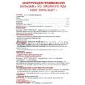 Hong Linh Cot - Snake Poison Balm