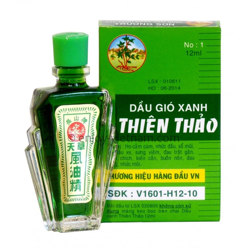 Thien Thao Medicated Oil