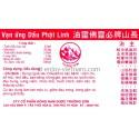 Dau Phat Linh Truong Son 1.5ml