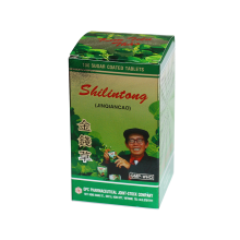 Shilintong - Desmodium Styracifolium Tablets - Bottle